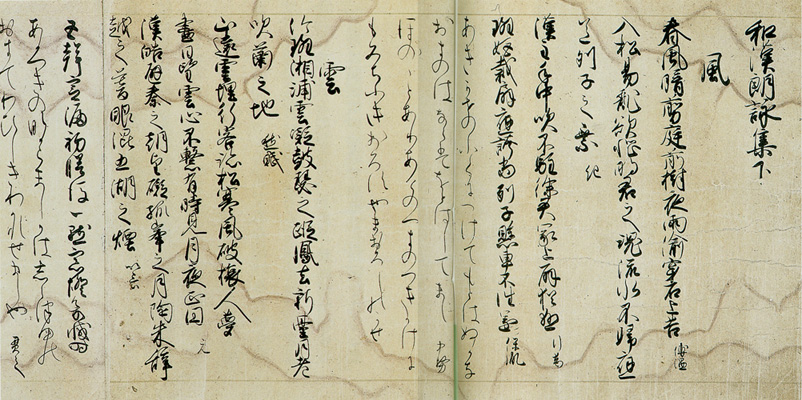japanese poetry 17 as the 2017 winner of the prestigious yomiuri prize for literature in poetry angles won the prize—comparable to america's pulitzer prize—for his book of japanese-language poetry watashi no hizukehenkōsen (my international date line), which was published by shichōsha in 2016 the yomiuri.